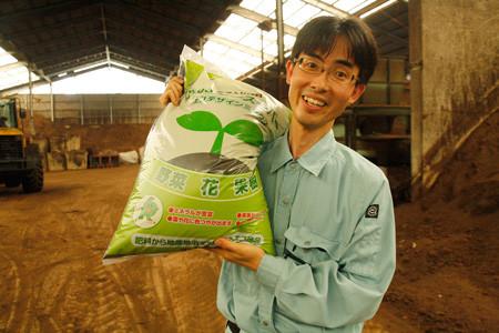 0007 エコ肥料で循環型社会を目指す vol.2