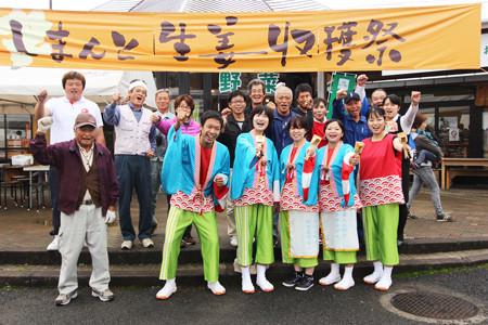 0017 しまんと生姜収穫祭