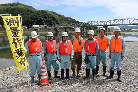 0032 仁淀川低水流量観測業務