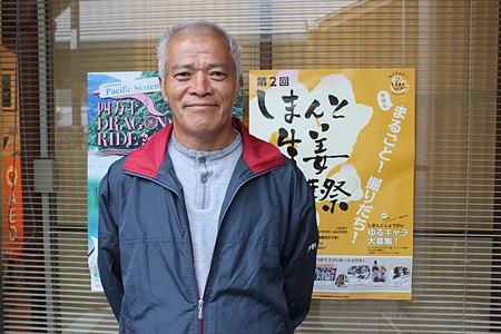 0033 第二回しまんと生姜収穫祭