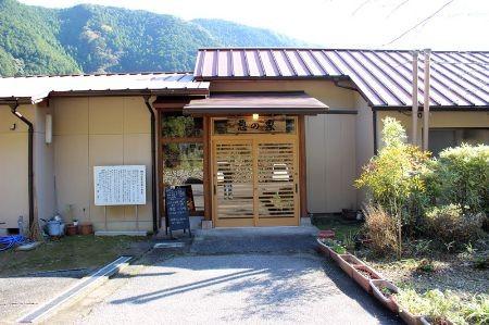 0038 松葉川温泉で水素水!