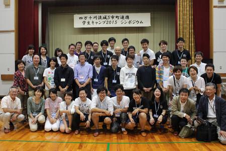 0049 学生キャンプ2015開催! vol.2