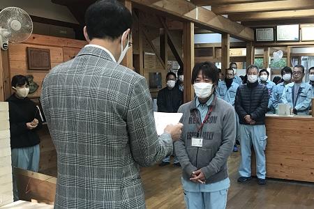0103 社員の健康づくり!(株)相愛 秋のウォーキングイベント ~結果発表~