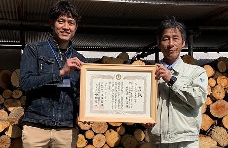 0115 四国環境パートナーシップ表彰で大賞に選ばれました